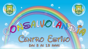 Logo Centro Estivo Consalvo